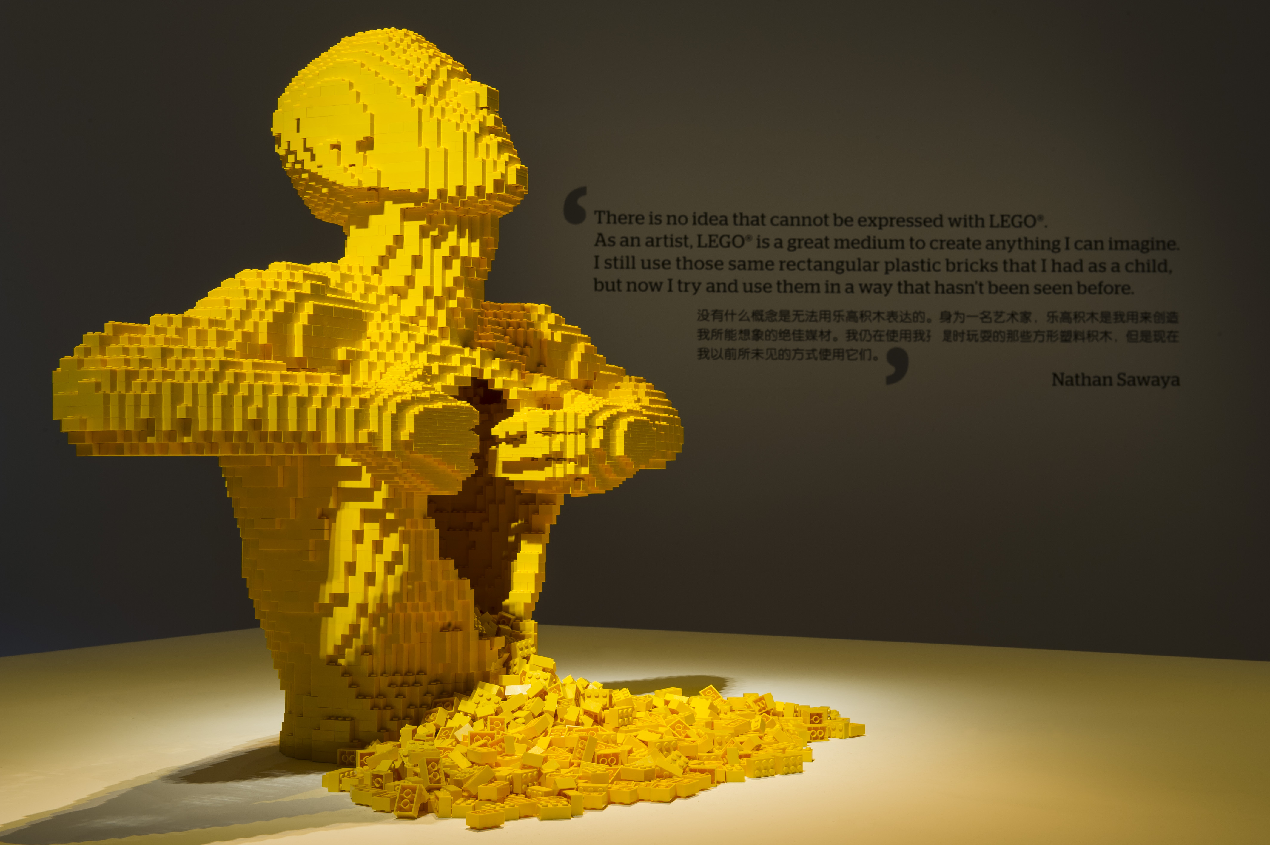 The Art of the Brick - Discovery Exhibit Image of Lego Sculpture